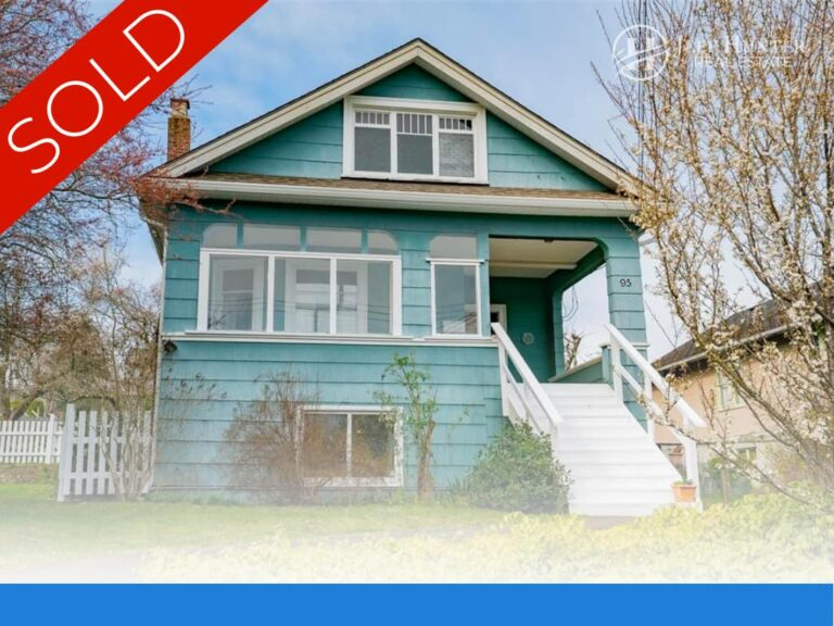95 machleary st nanaimo bc sold